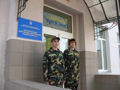 Первый звонок в военном лицее (ФОТО)
