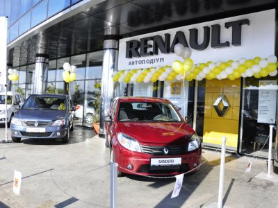 "The new showroom in ""Boyanivtsi"" (PHOTOS )"
