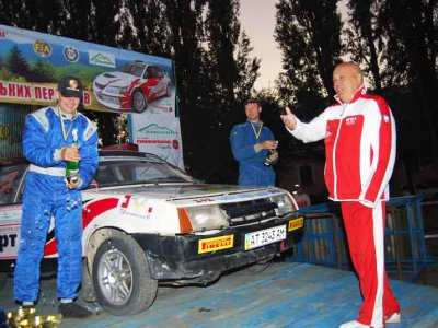 Championship of Ukraine on mountain races (PHOTOS )
