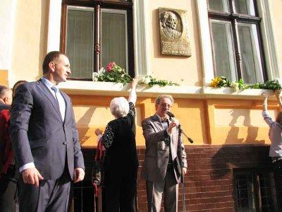 Открыли мемориальную доску Иосифу Бургу