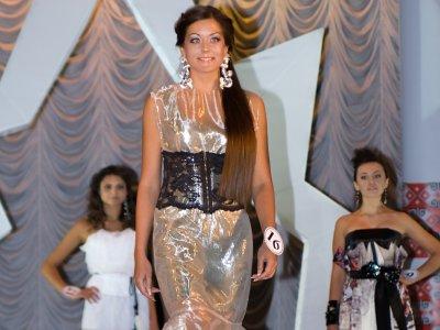Princess Bukovina was 24 -year-old economist (PHOTOS )