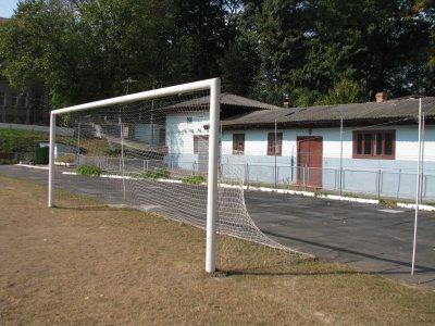 В Черновцах реконструируют стадион и корпус спортшколы