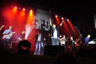 Группа «Полюса» презентовал дебютный альбом в Черновцах