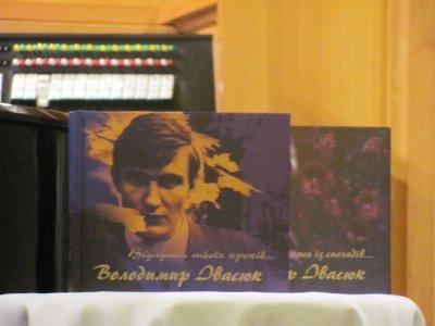 Презентация книги о Владимире Ивасюке