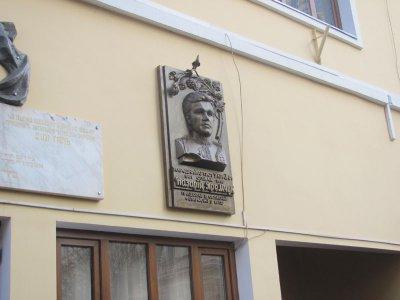 Chernivtsi opened a memorial plaque and a museum Yaremchuk