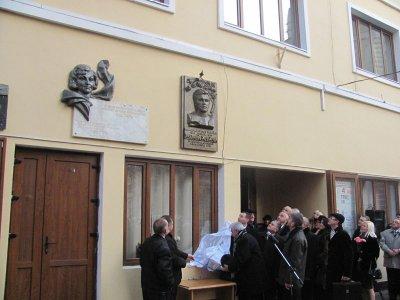 В Черновцах открыли мемориальную доску и музей Яремчука