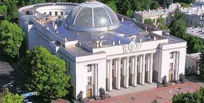 Верховная Рада приняла Госбюджет-2012