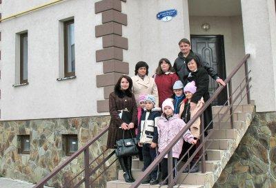В Черновцах открыли дом семейного типа в элитном микрорайоне