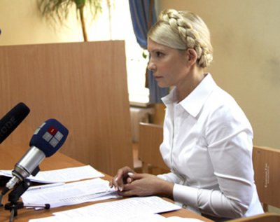 United States continues to uphold Tymoshenko
