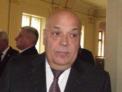 MOSKAL Gennady G.