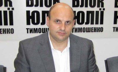 МУНТЯН Іван Миколайович