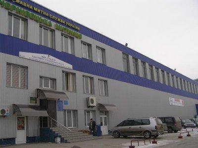 Из Черновицкой таможни уволили 56 работников