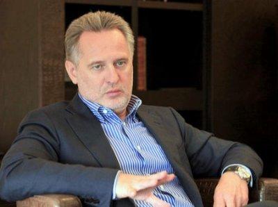 Firtash Dmitry V.
