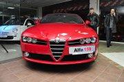 В Черновцах открыли салон продажи итальянских авто