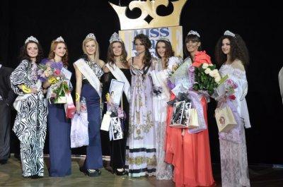 В Черновцах выбирали «Мисс Западная Украина»