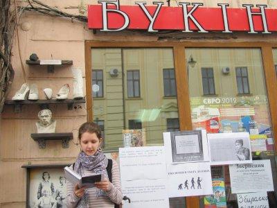 Молодежь в Черновцах читала отрывки из книг на защиту книжного магазина