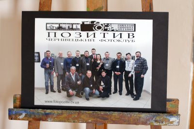"Photoclub ""Positive"" exhibition opened in Chernivtsi"