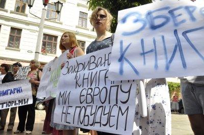 Председатель Черновицкого облсовета отказался от книги