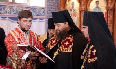 Михаил Жар стал епископом