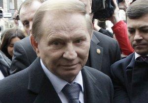 Суд подтвердил непричастность Кучмы к убийству журналиста Гонгадзе