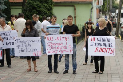 В Черновцах пикетировали прокуратуру области
