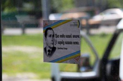 Во Львове в трамваях защищают украинский язык