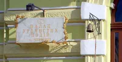 В выходные в Черновцах - больше свадеб