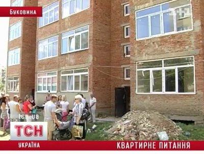 Буковинский долгострой - люди деньги сдали, но квартиры не получили