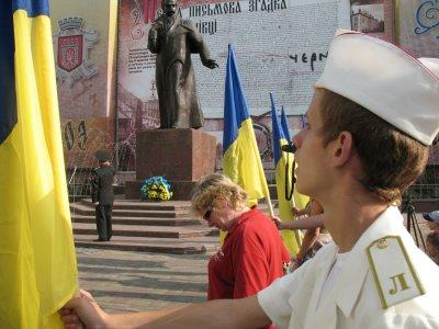В Черновцах отметили День Государственного Флага