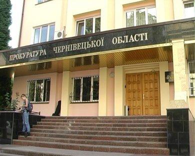 В Черновцах пикетировали прокуратуру