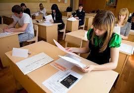 На Буковине ВНО-2013 можно будет сдавать на языках нацменьшинств