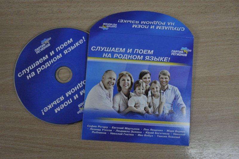 Песни на русском языке слушать