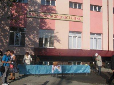 1 сентября на Буковине открыли новую школу