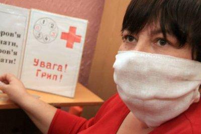 Грипп в Украину придет в ноябре