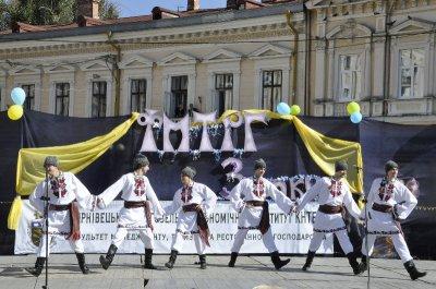 В Черновцах отпраздновали День туризма