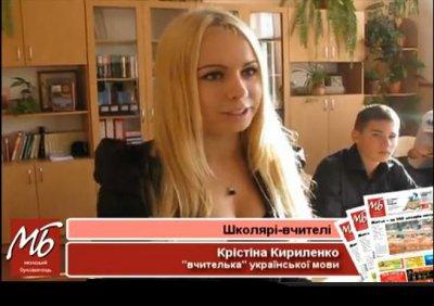 В Черновцах школьники проводили уроки. Видео.