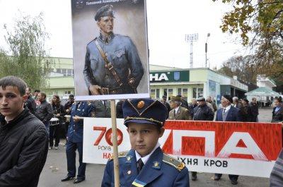 В Черновцах 70-ю годовщину УПА отметили маршем и общей молитвой
