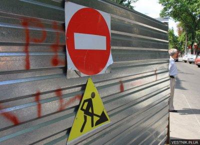 Улицу Достоевского в Черновцах перекроют в понедельник