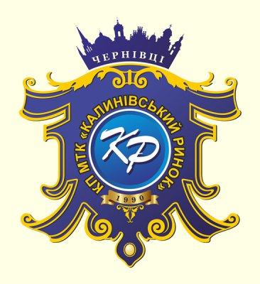 Калиновский рынок имеет новый герб