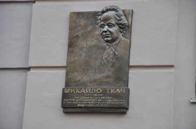 Songwriter & quot; Marichka & quot;  opened a memorial plaque in Chernivtsi
