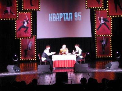В Черновцы «Студия квартал 95» добралась с приключениями