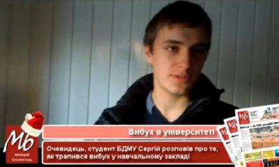 Очевидец рассказал, как случился взрыв в Черновцах
