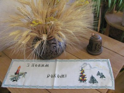 Bukovina embroidery turned the house into a museum