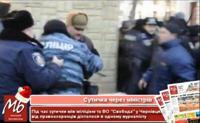 Милиция напала на журналиста во время столкновения в Черновцах