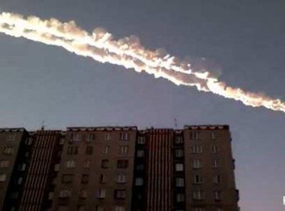 Падение метеорита в Челябинской области (подборка видео)