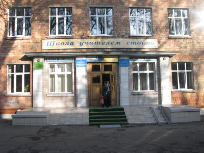 На Буковине будет 16 пунктов пробного тестирования
