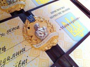 Янукович присвоил звание
