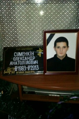 У Чернівецькому СІЗО помер арештант