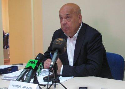 Тендеры на Буковине выигрывала фирма без помещения и работников - Москаль