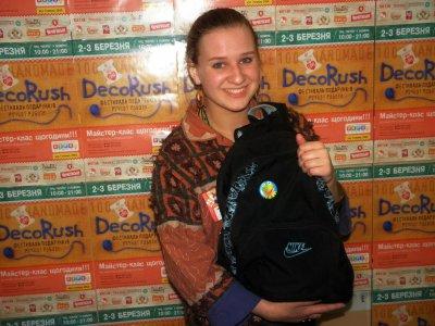 Черновчанка вернула туристке утерян рюкзак с деньгами и планшетом